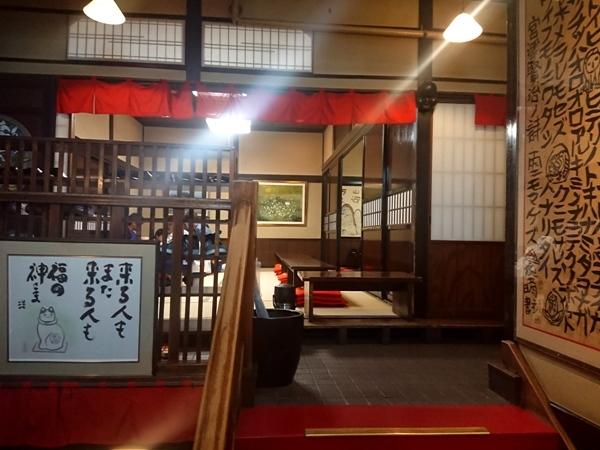 東屋本店2.JPG
