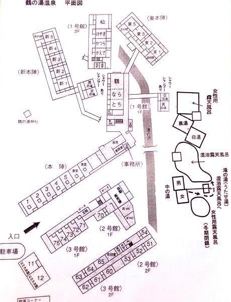 鶴の湯温泉見取り図.jpg